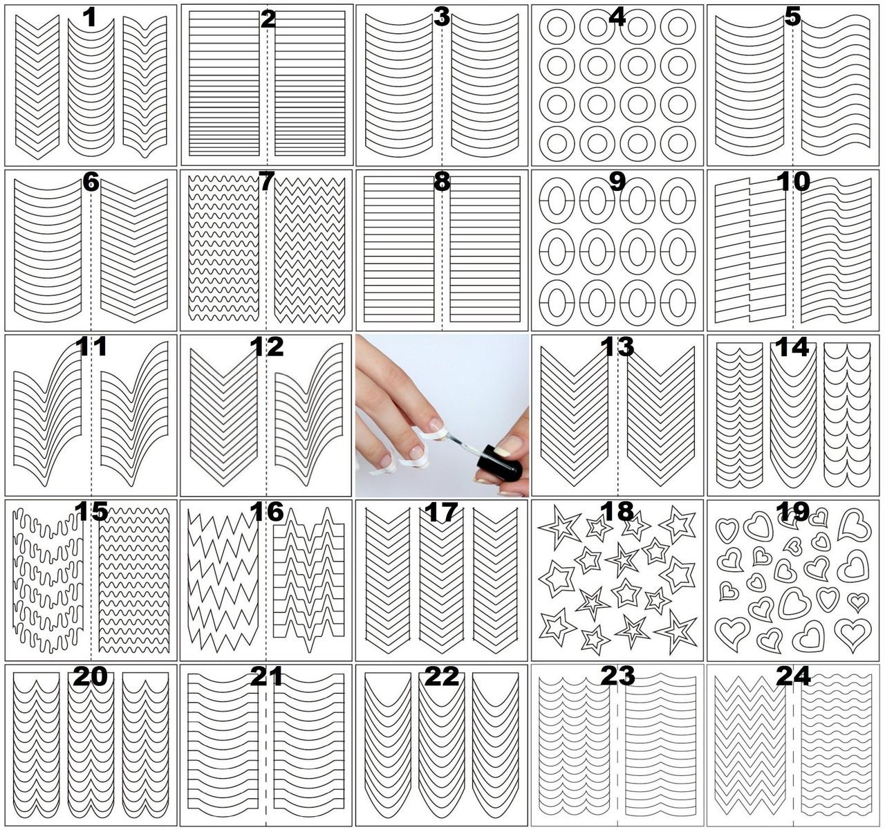 Набор наклеек для маникюра френча 24 вида