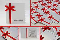 """Свадебные пригласительные с печатью имен гостей """"Алая лента"""" для свадьбы в ярко-красном цвете"""
