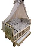 """Акция! Комплект """"Малыш с комодом карапуз ваниль"""" : Комод, кроватка маятник, матрас кокос, постельный набор, фото 3"""