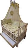 """Акция! Комплект """"Малыш с комодом карапуз ваниль"""" : Комод, кроватка маятник, матрас кокос, постельный набор, фото 5"""