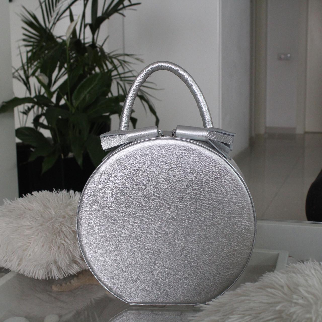 """Женская кожаная круглая сумка """"Emily"""" макси серебро"""