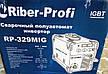 Сварочный полуавтомат Riber-Profi RP-329MIG, фото 2