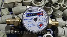 Счетчик холодной воды ЛК1.5 Novator