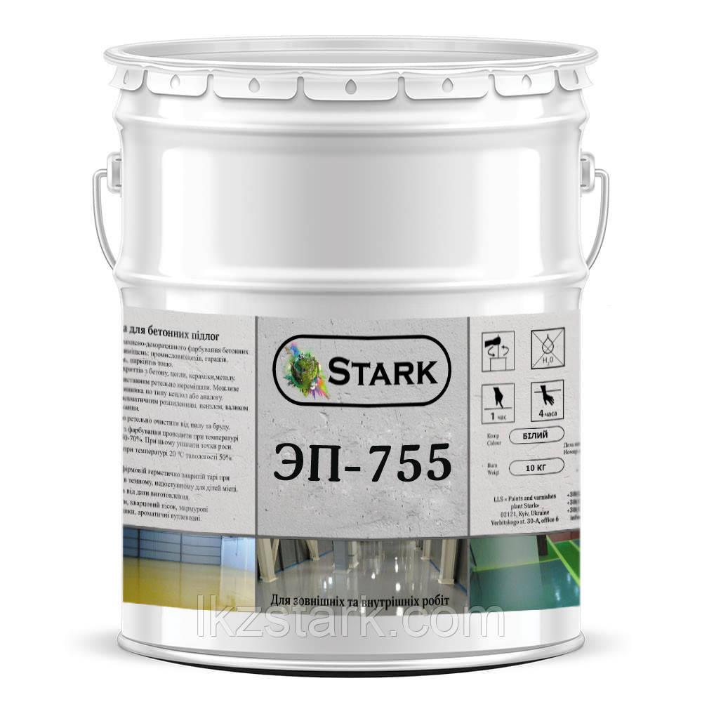 Купить эпоксидная краска для бетона алло бетон