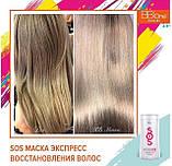 Маска для волос. SOS INTENSE BTX Hair Repair Express Mask - 100 мл. BBone, фото 2