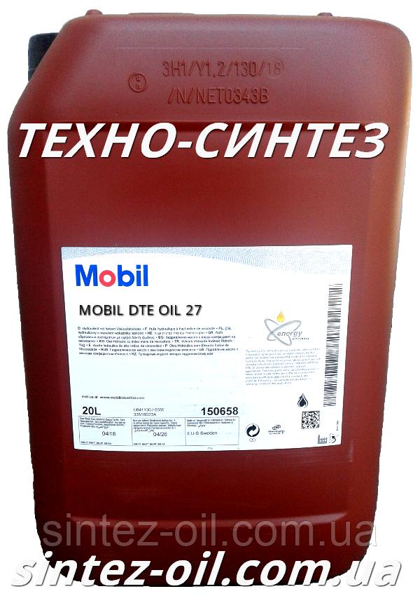 Гидравлическое масло MOBIL DTE OIL 27 (HLP, ISO VG 100) 20л