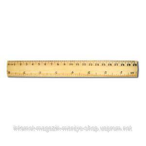 Линейка 20 см. деревянная