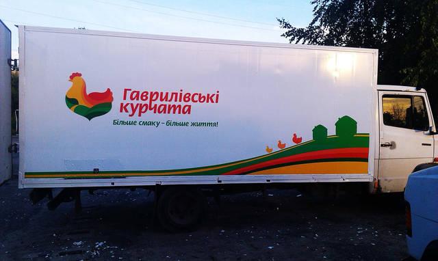 Оклейка транспорта рекламой