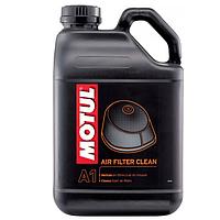 Очиститель воздушных поролоновых фильтров мотоциклов MOTUL A1 Air Filter Clean 5л. 102985/816006