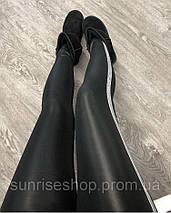 """Женские кожаные лосины """"Dusty"""", фото 3"""