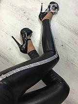 """Женские кожаные лосины """"Dusty"""", фото 2"""