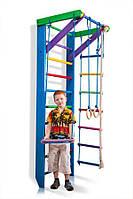 Акция! Детская деревянная Шведская стенка Спортбейби Спортивный уголок «Радуга 2-220» SportBaby