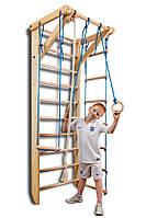 Акция! Детская деревянная Шведская стенка Спортбейби Детский спортивный уголок «Sport 2-220» SportBaby