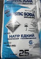 Сода каустическая гранулированная (натр едкий, натрий гидроксид)