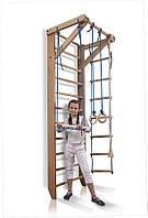 Акция! Детская деревянная Шведская стенка Спортбейби Детский спортивный уголок «Sport 2-240» SportBaby