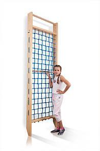Акция! Детская деревянная Шведская стенка  Спортбейби Гладиаторская сетка  «Sport 6- 240» SportBaby
