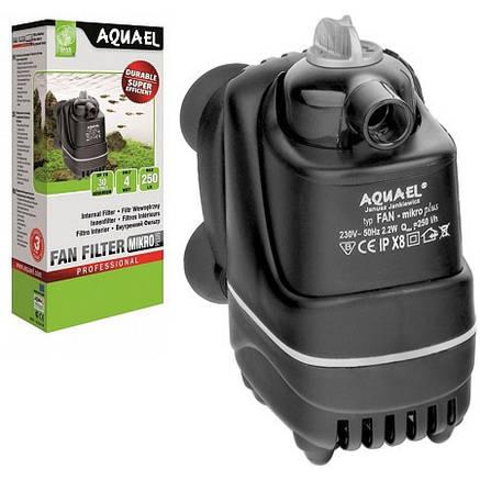 Внутренний фильтр Aquael FAN Micro до 30л., фото 2