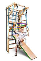 Акция! Детская Деревянная шведская стенка Спортивный уголок Спортбейби «Sport 3-220» SportBaby