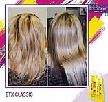 BB One. Набор BTX Classic (pH 4,5) / BTX Шампунь (шаг 1 + шаг 2) - 100 мл., фото 2