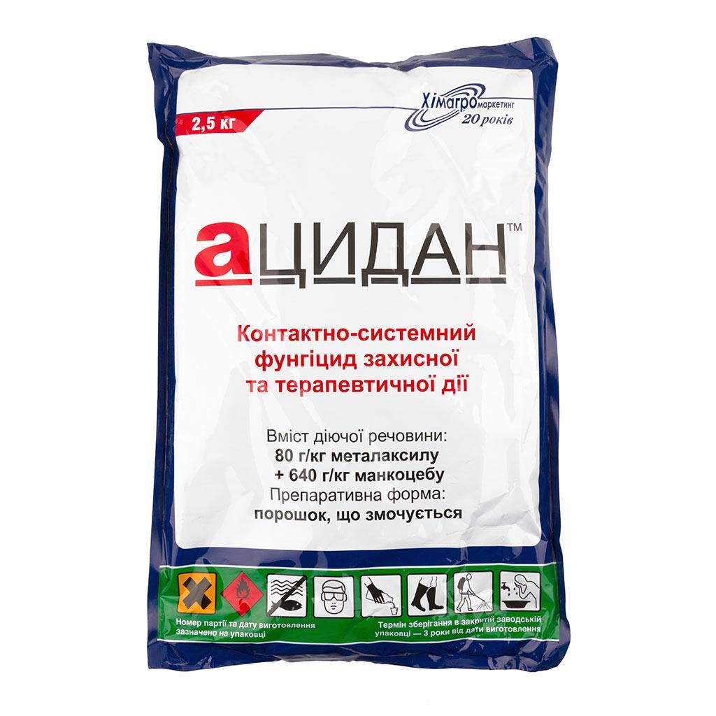 Фунгіцид Ацидан (Ридоміл) Ридомил пакет 2,5кг, 5кг, Хімагромаркетинг