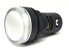 Индикатор ND16-22D/2 AC/DC220В белый (CHINT) 593165