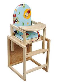 SportBaby Детский стульчик для кормления