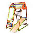 Акция! Деревянный детский  Спортивный комплекс для малышей от 2-х лет KindWood Plus  SportBaby, фото 3