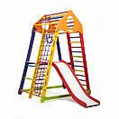 Акция! Деревянный Детский спортивный комплекс для квартиры с горкой Спорбейби BambinoWood Color Plus 2, фото 4