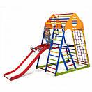 Акция! Деревянный Детский спортивный комплекс с горкой Спортбейби KindWood Color Plus 2 SportBaby, фото 3