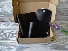 Подарочный набор черный мужской  (3 предмета)