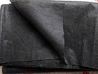Флизелин черный,1.5м