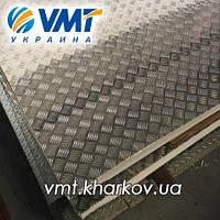 Алюминиевый рифленый лист 5,0 мм (алмаз, дуэт, квинтет, чечевица)