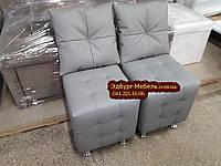 Пуф с прошивкой Квадро с подушками, фото 1
