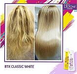 Набор Ботокс для волос BTX CLASSIC WHITE 2*1000 мл. BBone, фото 2