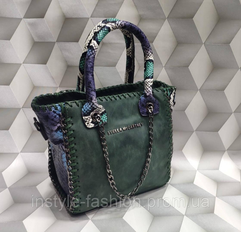 Сумка женская мини копия Stella MCcartney Стелла МКкартни ткань набук Турция цвет зеленый