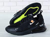 Кроссовки мужские Nike Air Max 270 x Off-White Black
