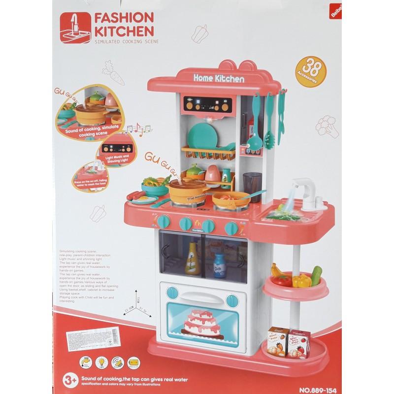 Детская игровая кухня Spraying Kitchen 889-153-154 38 предметов течет водичка
