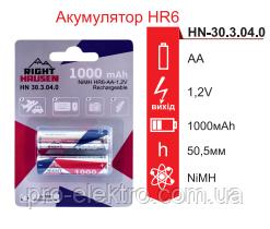 Аккумулятор NiMH HR06 1000mAh RIGHT HAUSEN блистер 1х2 HN-303040