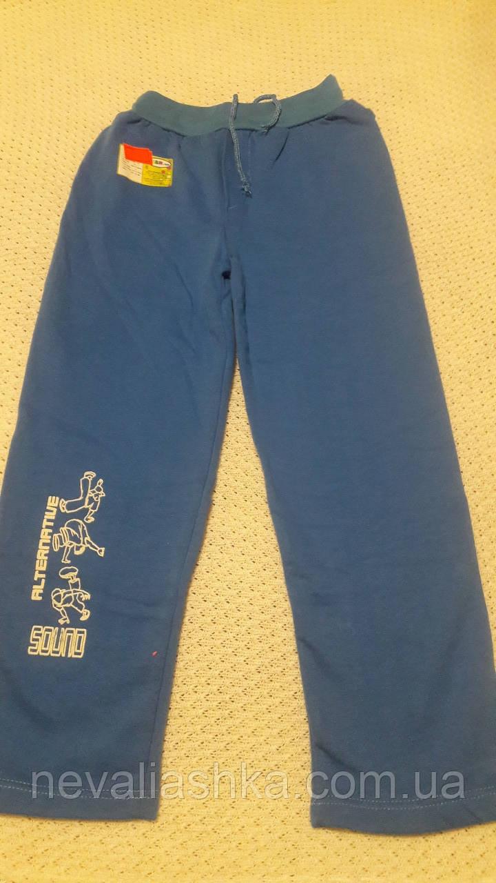 Спортивные брюки начес для мальчика раз 128-134 Украина