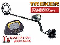 Металлоискатель TREKER GC-1032 (Трекер)