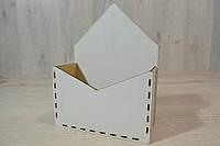 Цветочная коробка конверт почтовыйбелого цвета.