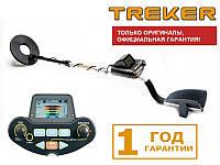 Металлоискатель TREKER GC-1026 (Трекер)