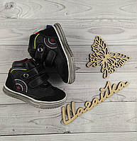 Ботинки демисезонные детские на мальчика 22 размер (14 см), фото 1