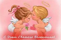 Подарки на День Святого Валентина. Идеи подарков
