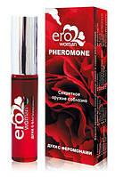 Женские духи с феромонами с ароматом №6 DKNY Be Delicious Erowoman 10 мл