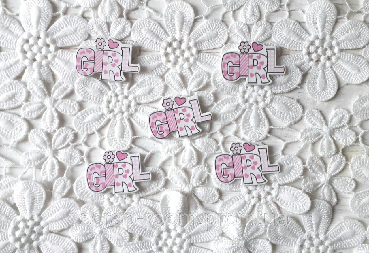 Деревянный кабошон детский надпись Girl, девочка розовая, baby girl