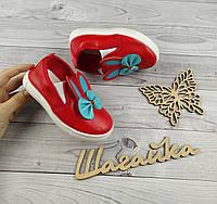 Кеды мокасины кроссовки на девочку 28-29 размер  (16,4-17,6 см)