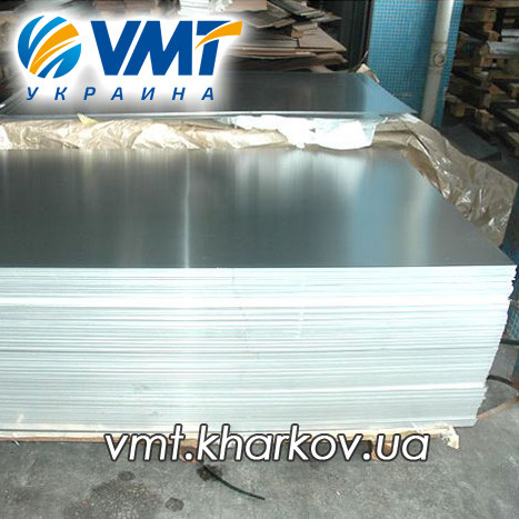 Алюминиевый лист 4,0 мм 1050 (АД0)