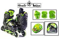 Комплект Power Kings. Green. р 29-33,34-37,38-41, фото 1