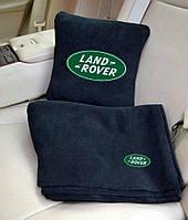 Автомобильный плед Land Rover в чехле с вышивкой логотипа, фото 1